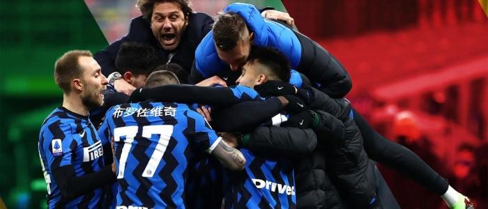 Inter Campione d'Italia: è il 19esimo scudetto per i nerazzurri
